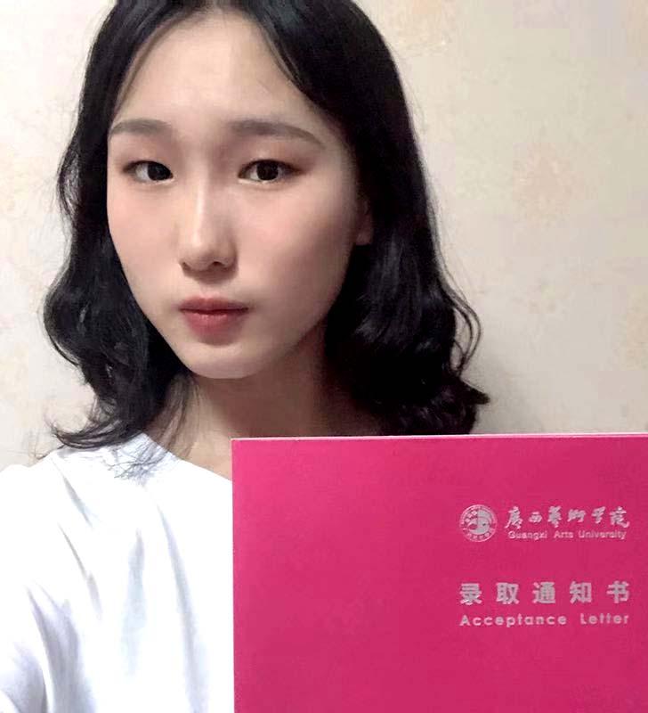 王艺潼被广西艺术学院 舞蹈表演(现代舞) 录取