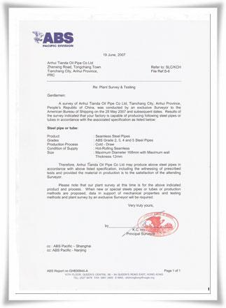 宜昌杰达远洋机械制造有限公司