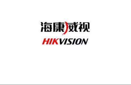 杭州海康威视数字技术有限公司