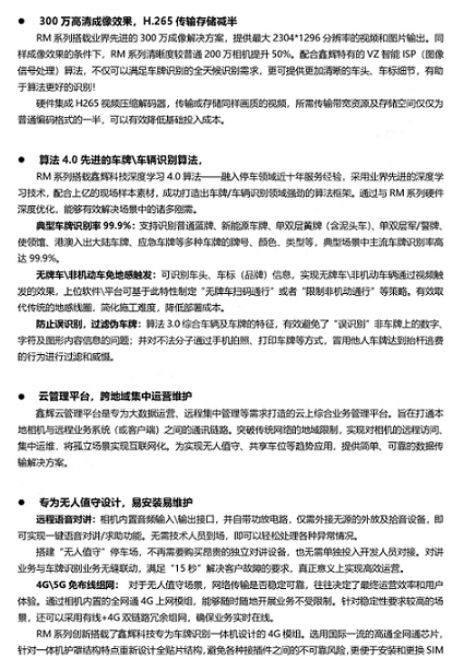 宜昌安防监控