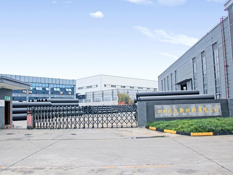 川众新材料工厂展示