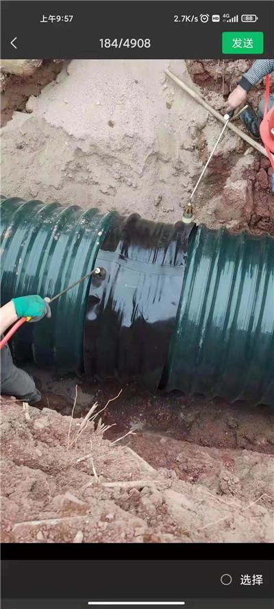 MPVE高强度钢塑复合管