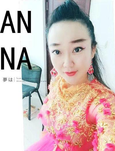 胡君娥(声乐教师)