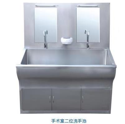 手术室二位洗手池
