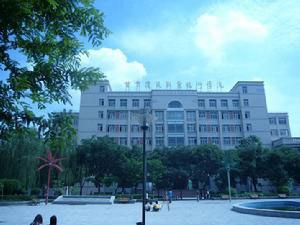 甘肃建筑大学