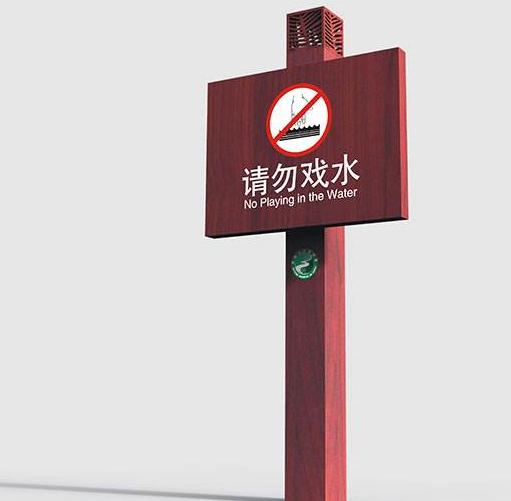 四川標識標牌的幾大特點