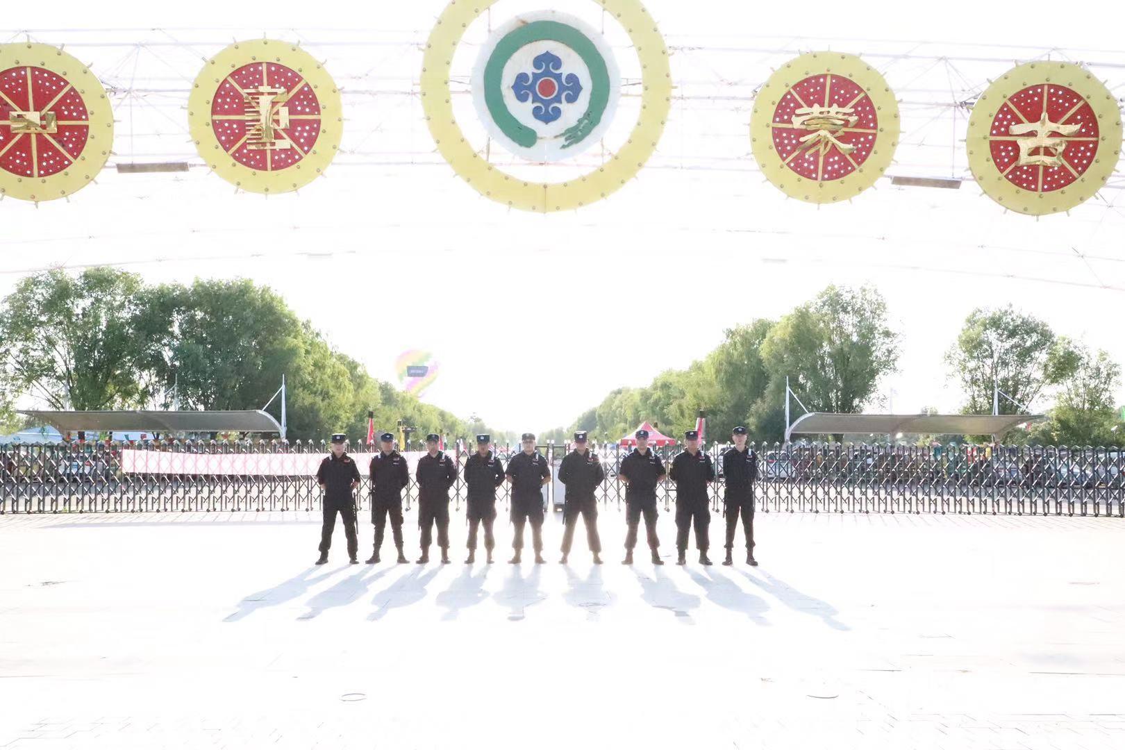 呼市保安公司服务