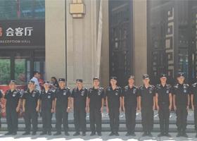 内蒙古青城卫员工风采