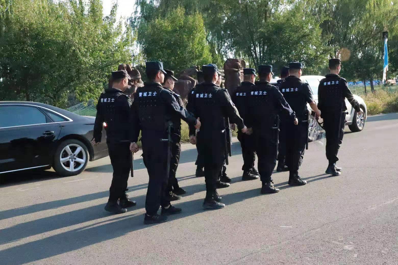 内蒙古保安临时勤务