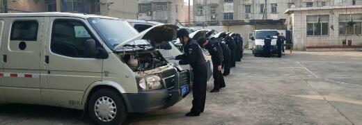 保安武装押运的对象及任务职责是什么?