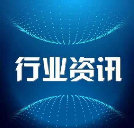 广东省部署2020年春运道路交通安保工作