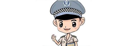 保安的基本条件和着装言行举止要求是什么?