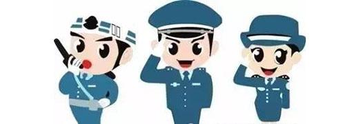 保安职业定义