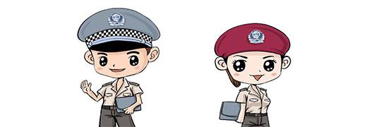 保安的职业道德