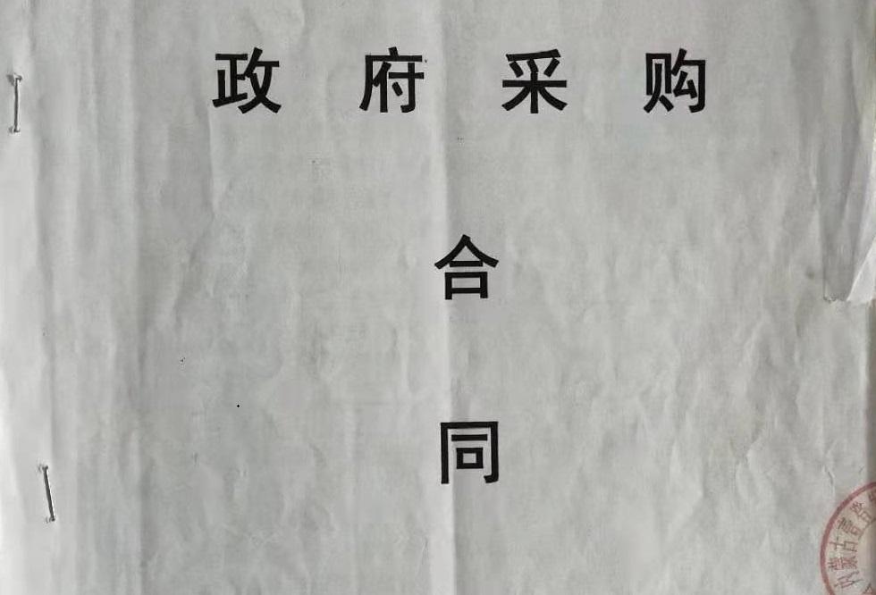 阿拉善左旗蒙古族中学采购亚博app官方下载安卓静音亚博体育app下载安装苹果
