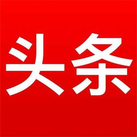 """结构更""""优"""" 底色更""""绿""""——从小电表观察中国经济新变化"""