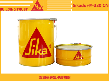西卡Sikadur 330CN環氧浸漬樹脂碳纖維膠