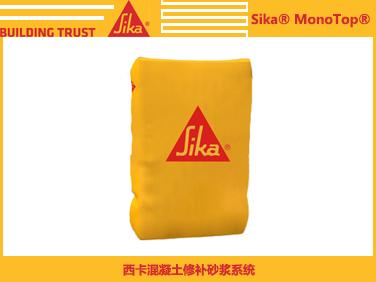 西卡910N水泥界面劑鋼筋保護涂層