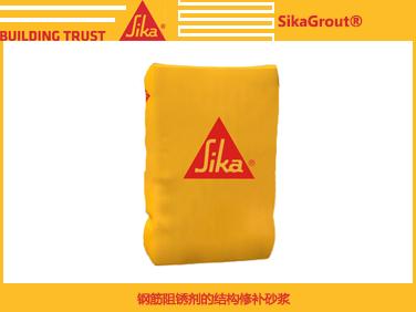西卡SikaMonoTop-412 NFG 鋼筋阻銹劑的結構修補砂漿