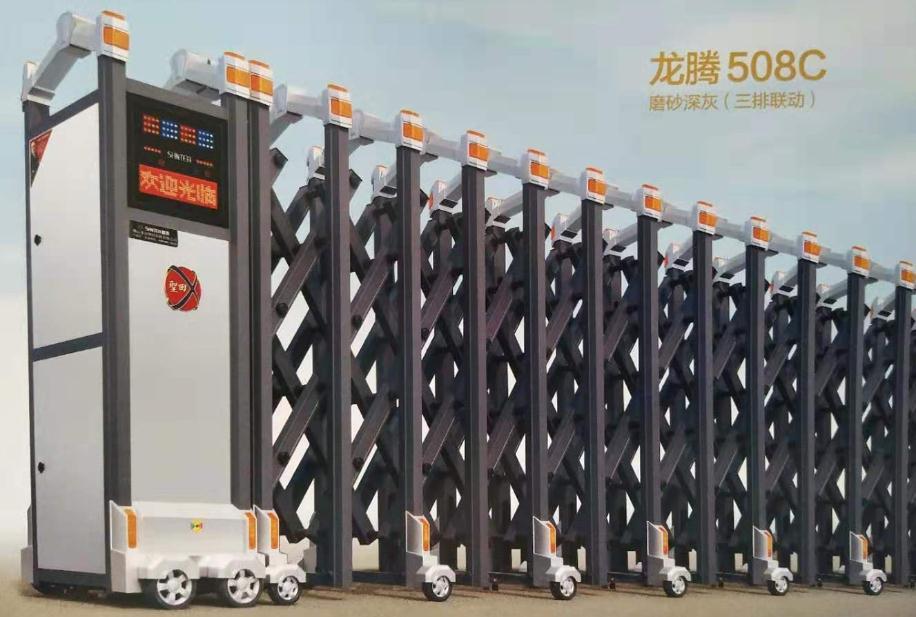襄阳电动门-龙腾508C—磨砂深灰