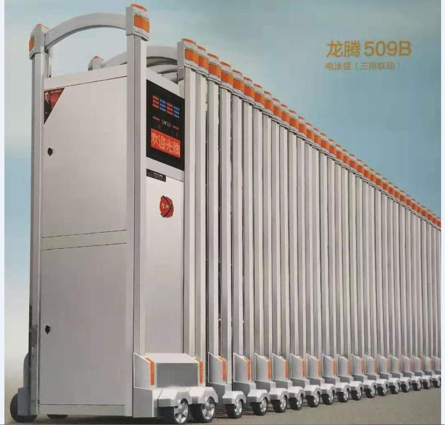 龙腾509B—电泳银电动门安装