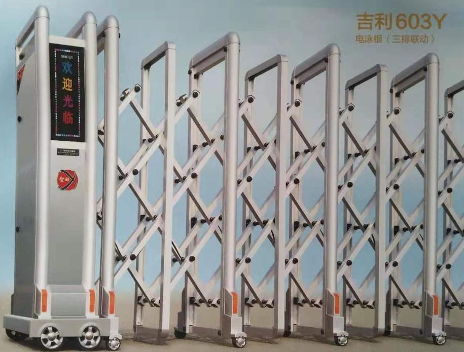 吉利伸缩门-603Y—电泳银(三排联动)