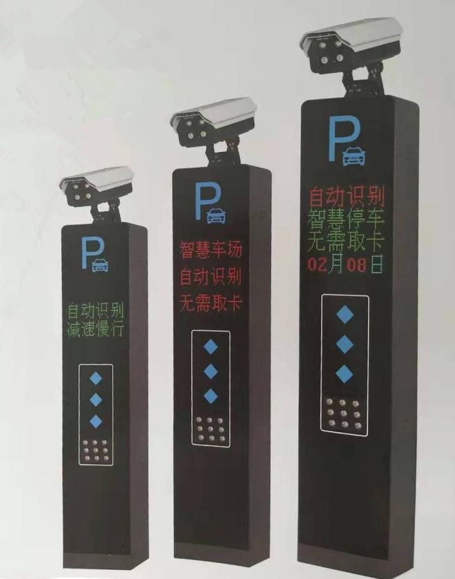 智能车牌识别收费系统T11—荣耀型