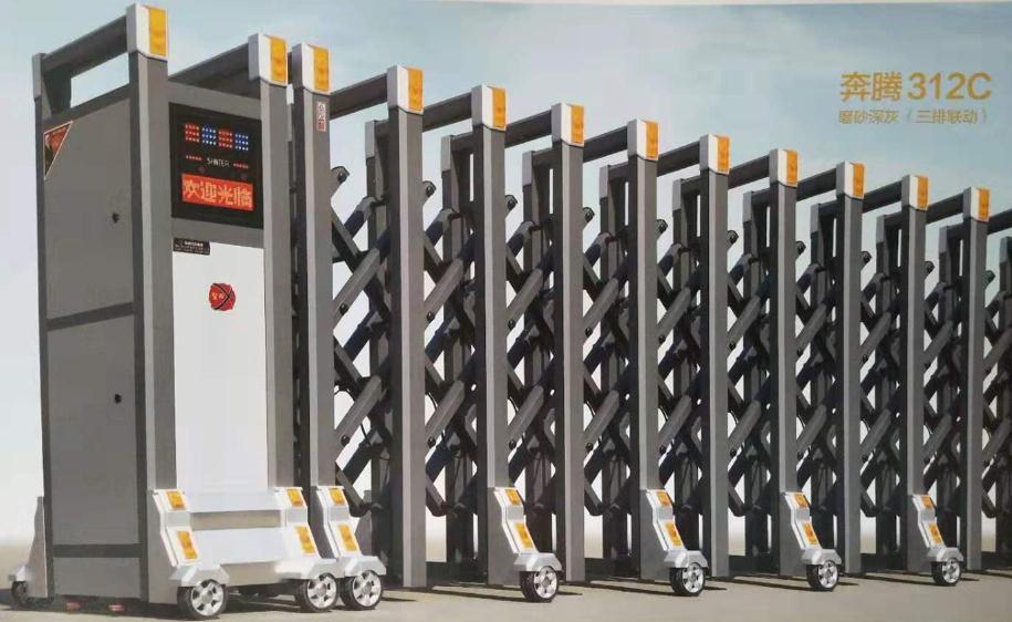 襄陽電動伸縮門-奔騰312C—磨砂深灰