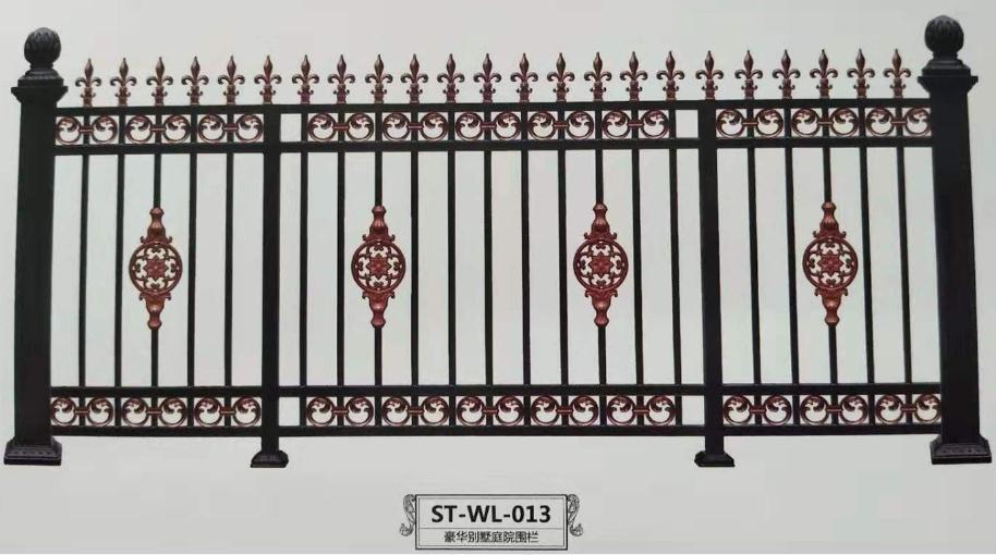 庭院围栏安装_ST-WL-013(豪华别墅庭院围栏)