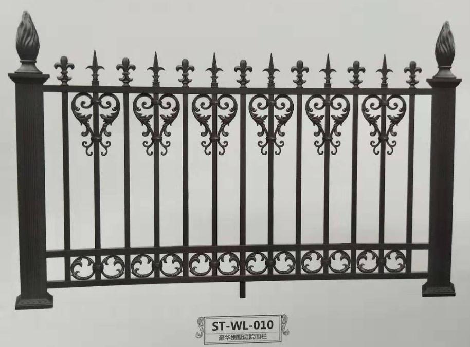 ST-WL-010(豪华别墅庭院围栏)