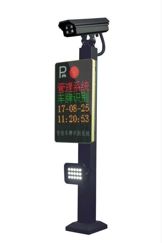 智能车牌识别系统—TO3S款四行/二行屏一体机