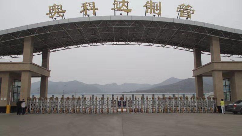 襄阳工业门