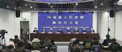 河南省已有14個省轄市確診病例清零