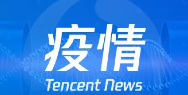 隐瞒境外回国史,河南焦作多人被拘留