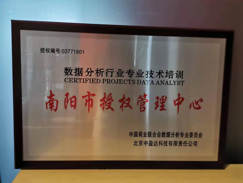 皋玺科教育机构