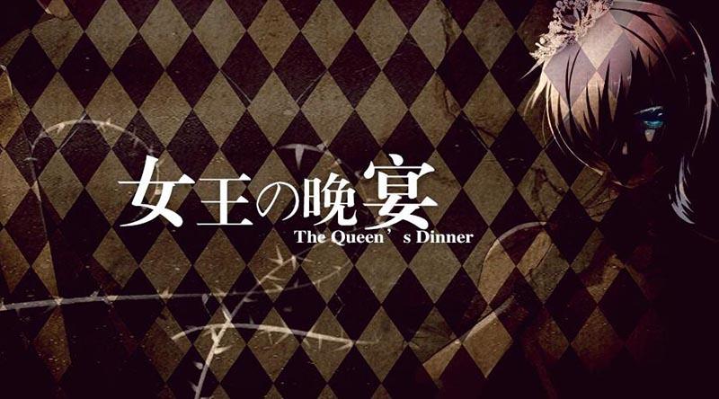时尚晚宴妆,变身高贵的晚宴女王!