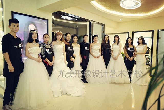 尤美化妝學校新娘妝考試