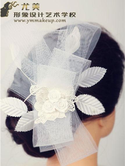 紗紗新娘飾品