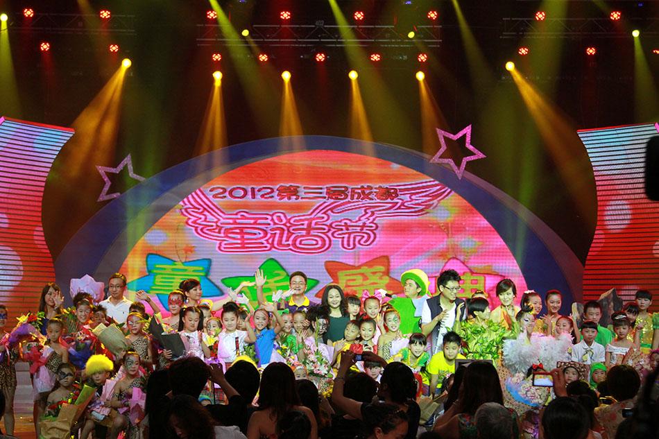 蘭州尤美化妝學校傾力為省人藝兒童話劇《怪物的眼淚》到電視臺演出助力