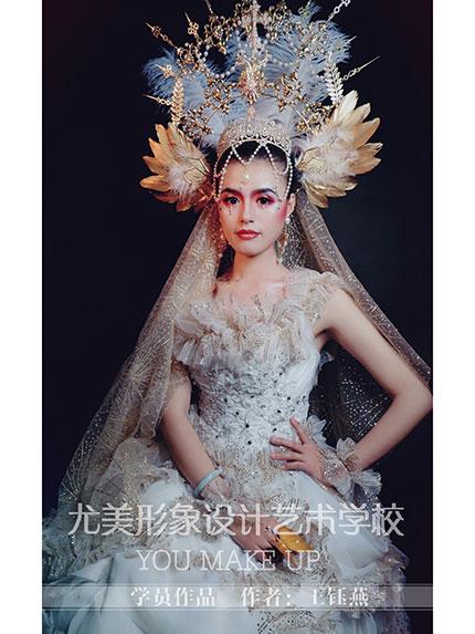 华丽新娘化妆