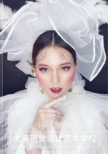 化妆学校也有护肤计划,小姐姐们的皮肤如何保养呢
