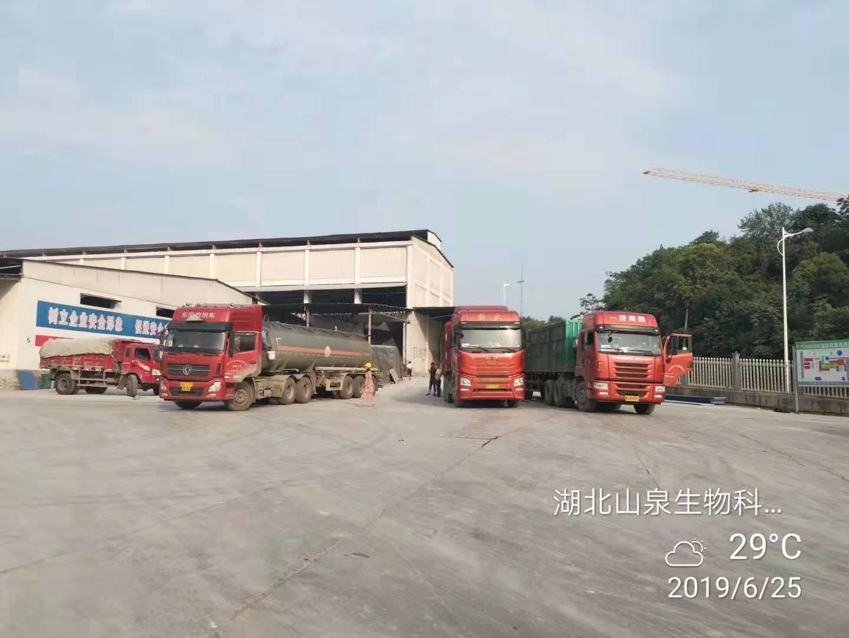 山泉生物的肥料运输车辆