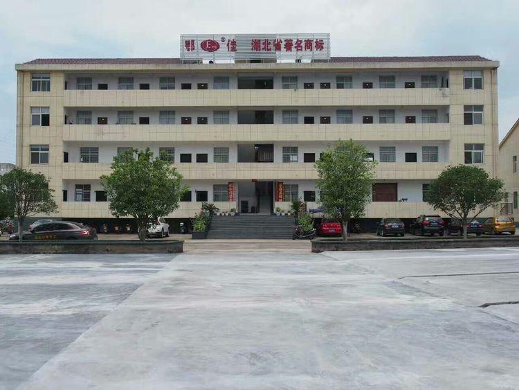 山泉生物办公大楼