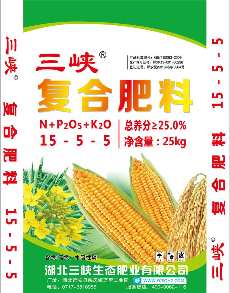 复合肥料销售价格