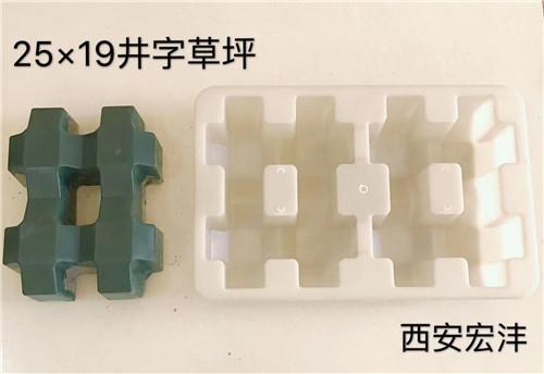 陜西塑料模具