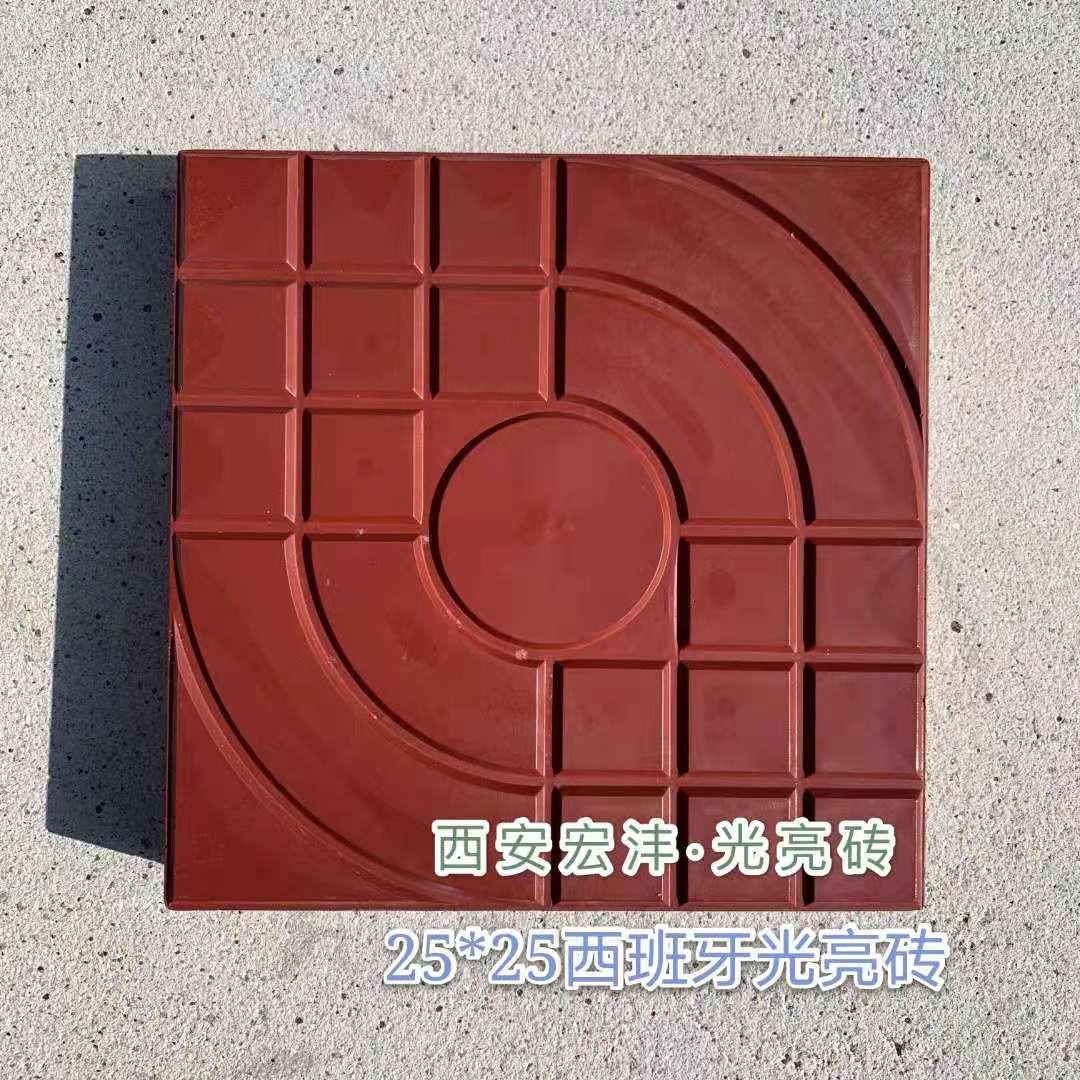 广场砖规格