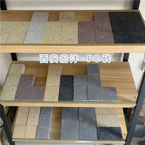 陕西PC砖厂家
