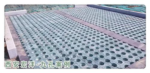 宏沣九孔砖