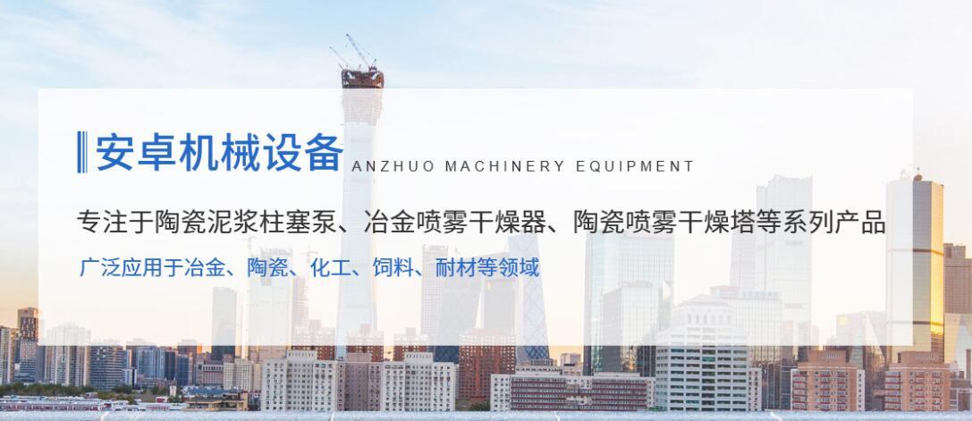 选择咸阳安卓机械陶瓷柱塞泵的理由有哪些?