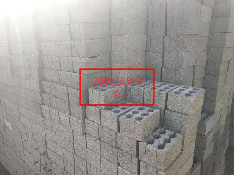 丰磊多孔承重砖
